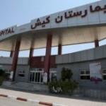 تجهیز بیمارستان کیش به MRI همزمان با دهه مبارک فجر