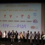 گردشگر شیرازی برنده جایزه ۳۰۰میلیونی رالی تور کیش